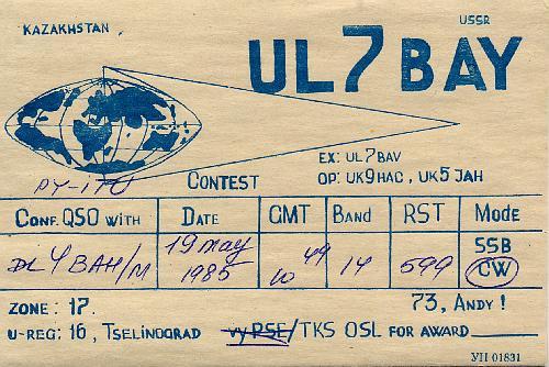 UN_UL7BAY