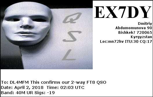 EX7DY