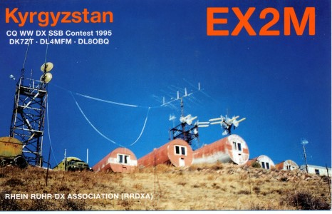 EX2M 1995