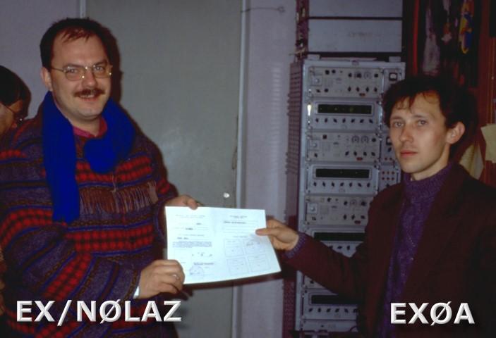 EX9HQ 1994