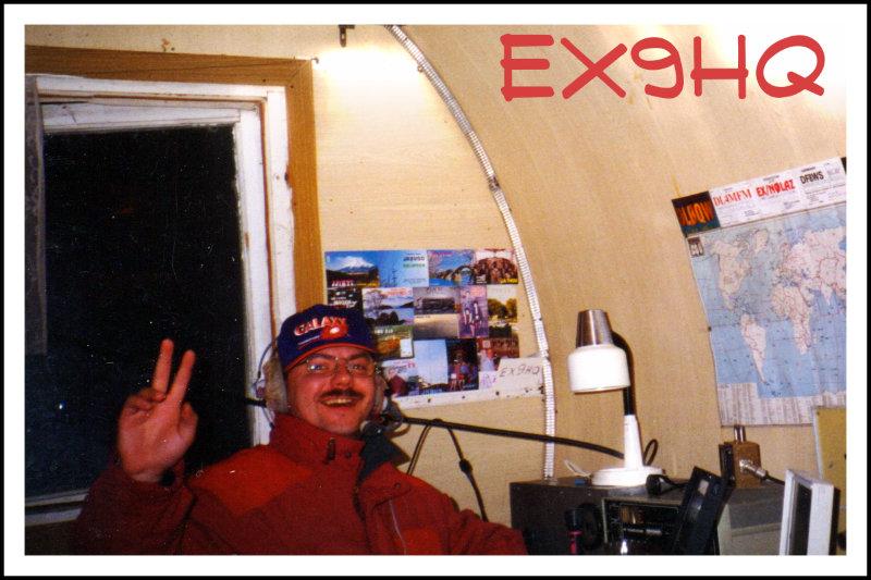 EX9HQ 1995