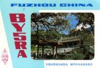BY5RA aus China